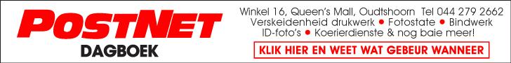 Postnet-web-ad-728x90-final